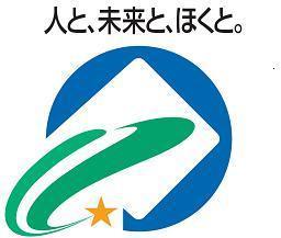 北斗市ロゴイメージ